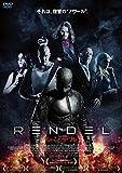 RENDEL レンデル DVD[DVD]