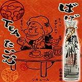 紀州鶯屋 ばばあの梅酒 紅茶梅酒 720ml