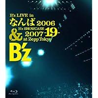 B'z LIVE in なんば 2006 & B'z SHOWCASE 2007-19-at Zepp Tokyo