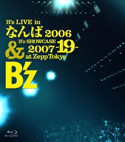 B'z LIVE in なんば 2006 & B'z SHO...