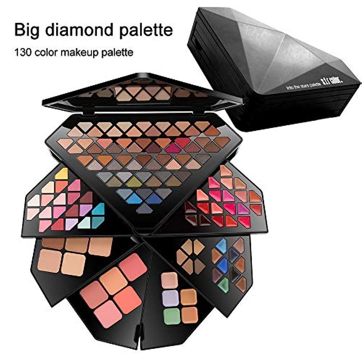 精査するすみません炭水化物Akane メイクパレット S.F.R COLOR ファッション 人気 フルコレクション 魅力的 ダイヤモンド 綺麗 キラキラ 防水 長持ち マット おしゃれ チャーム 落としにくい 持ち便利 (130色) 55