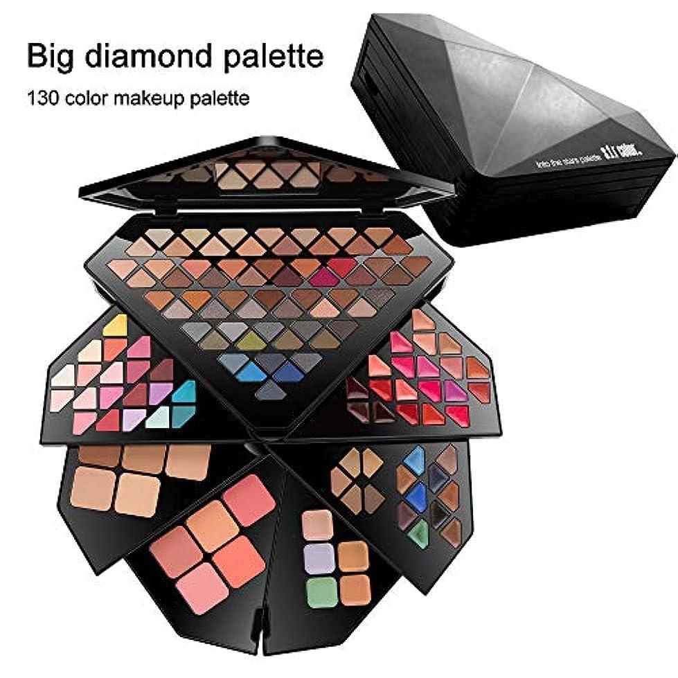 変化する透けて見えるスイAkane メイクパレット S.F.R COLOR ファッション 人気 フルコレクション 魅力的 ダイヤモンド 綺麗 キラキラ 防水 長持ち マット おしゃれ チャーム 落としにくい 持ち便利 (130色) 55