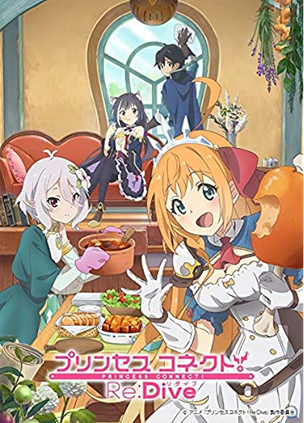 Amazon.co.jp | プリンセスコネクト! Re:Dive 4 [Blu-ray] DVD ...
