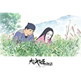108ピース かぐや姫の物語 捨丸とかぐや姫  (18.2x25.7cm)