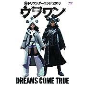DREAMS COME TRUE 裏ドリワンダーランド 2016[Blu-ray]