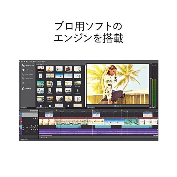 VEGAS Movie Studio 15(最...の紹介画像3