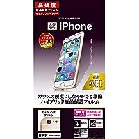 ラスタバナナ iPhone6 Plus/6s Plus ガラスライクフィルム GN563IP6B