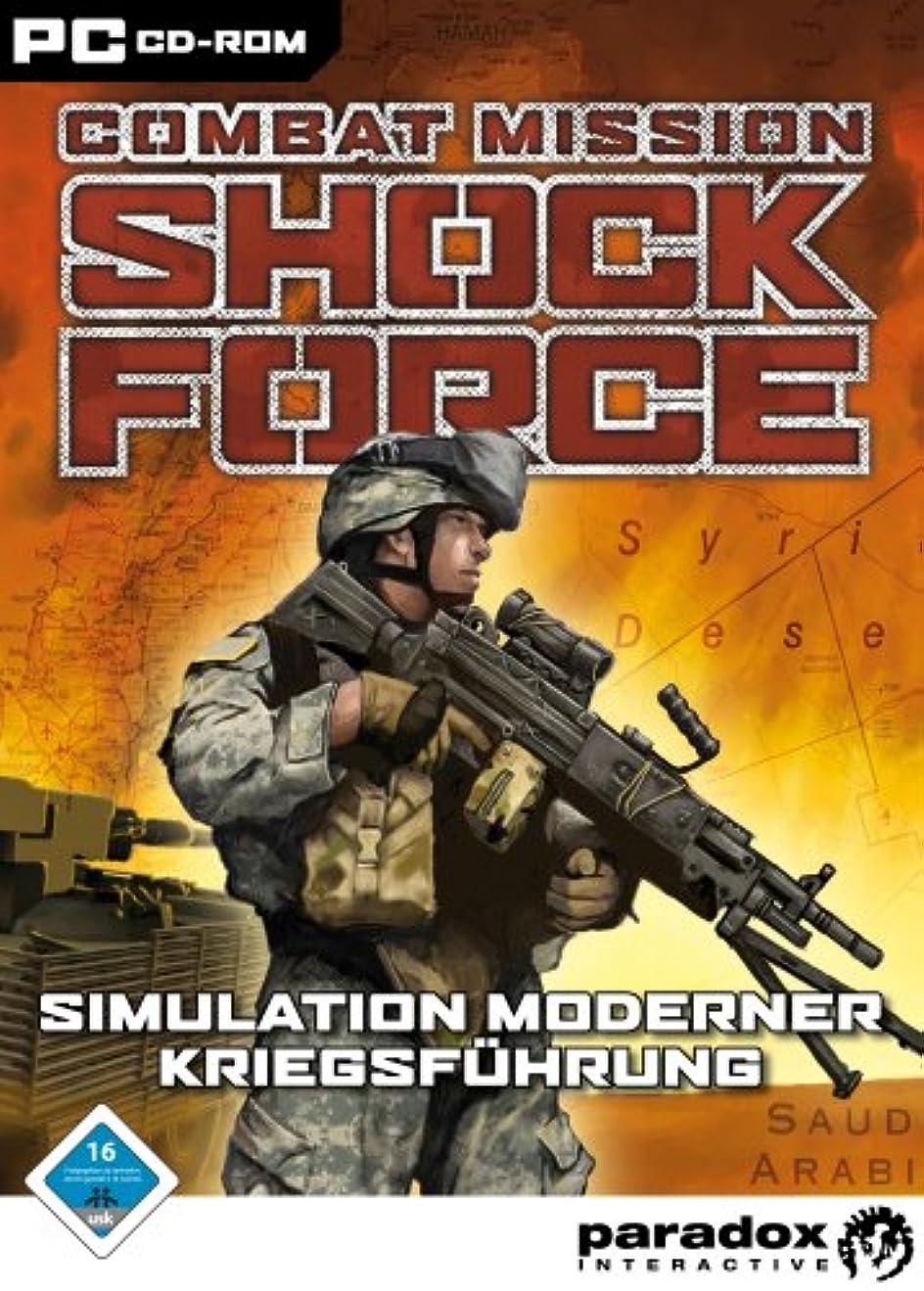 コミットメント胴体言語学Combat Mission Shockforce (輸入版)