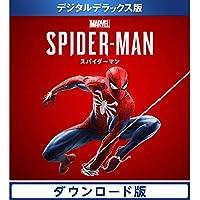 【PS4】Marvel's Spider-Manデジタルデラックス版|オンラインコード版