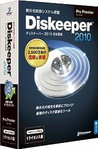 Diskeeper 2010J Pro Premier