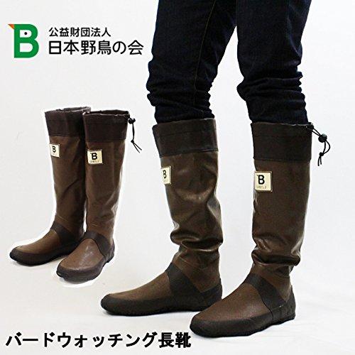 アトム 日本野鳥の会 バードウォッチング長靴 レディ...