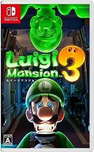 ルイージマンション3 -Switch