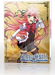 星刻の竜騎士 第1巻 [DVD]