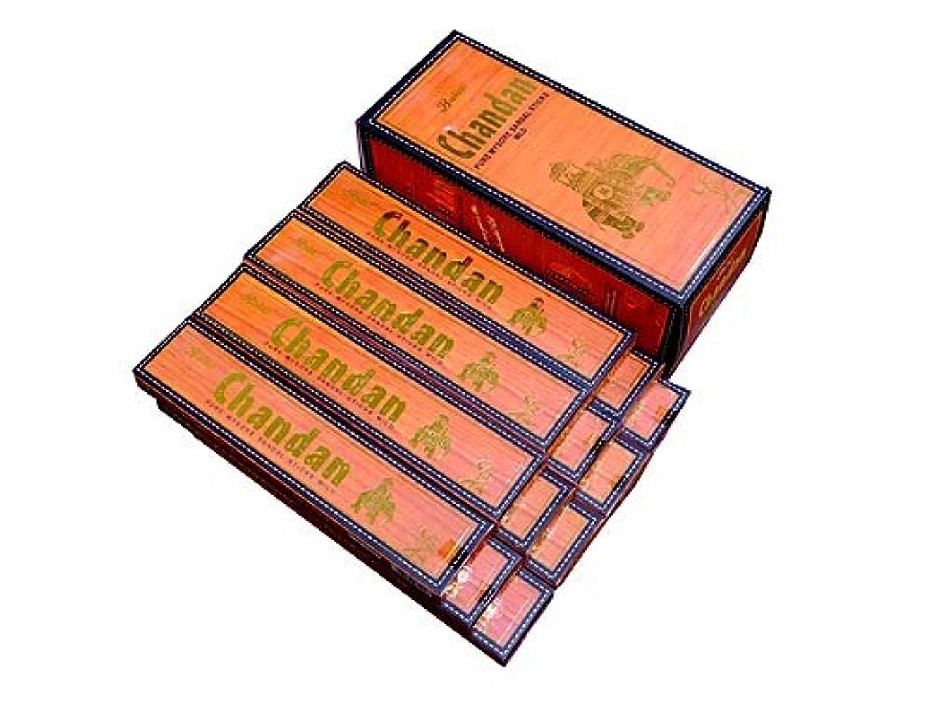 入札ベッドを作る誘うBALAJI(バラルジ) チャンダン香 スティック CHANDAN 12箱セット