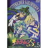 美少女戦士セーラームーンS VOL.5 [DVD]
