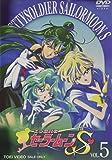 美少女戦士セーラームーンS VOL.5[DVD]