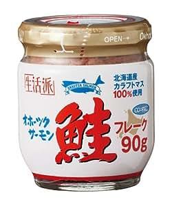 生活派 鮭フレークオホーツクサーモン 90g×12個