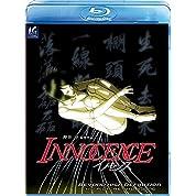イノセンス [Blu-ray]