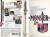 MONSTER(6) [VHS]