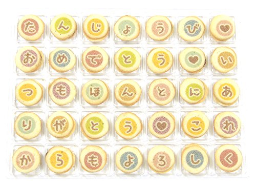 COOKIE MAIL 誕生日お手紙 クッキーメール(bd01-cl-cm-k-ba)