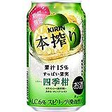 キリン 本搾りチューハイ 四季柑 350ml×24本