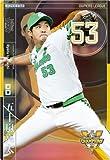 オーナーズリーグ24弾 / OL24 / SS / 五十嵐亮太 / ソフトバンク / OL24 001