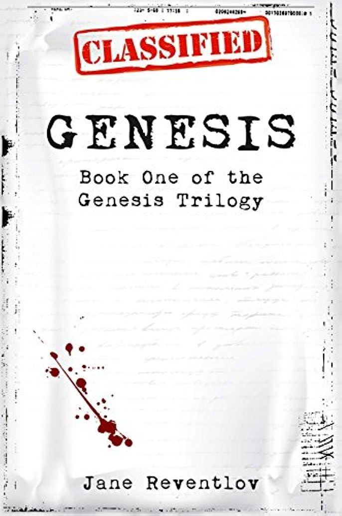 電圧交換可能海Genesis (The Genesis Trilogy Book 1) (English Edition)