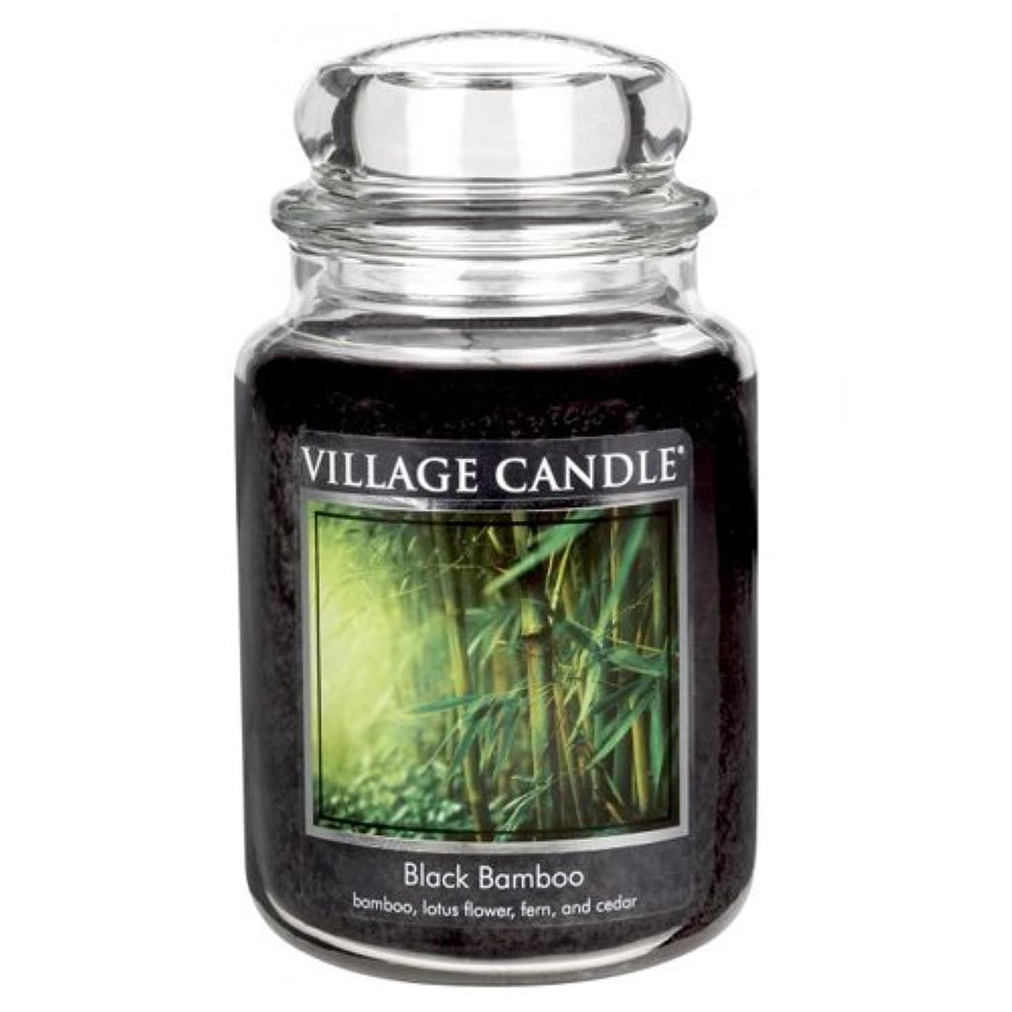 配分小石放課後Village Candle Large Fragranced Candle Jar?つ - 17cm x 10cm - 26oz (1219g)- Black Bamboo - upto 170 hours burn...