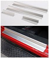 ジープラングラー JK 2007-2016 アルミ製 車のドアシルガードプレートカバー サイドステップガードプレート 4本 シルバー