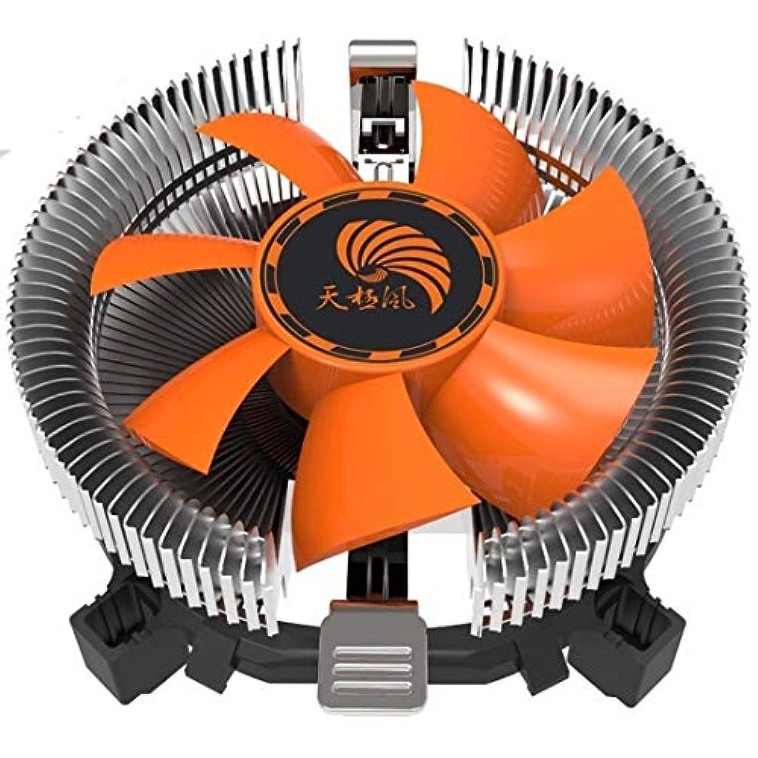 おびえたマイコンハリケーンCLAUDIAR ラジエーターマルチプラットフォームAMDIntelデスクトップコンピュータCPUファン超静音冷却ベース