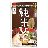 岩手・盛岡 純米ひっつみ 4食箱入り 700g×2箱 特製つゆ付 兼平製麺所 アレルギーをおもちの方へ、米粉使用!お米のめんです。