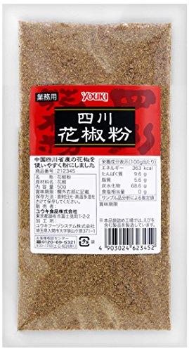 ユウキ 四川花椒粉 50g