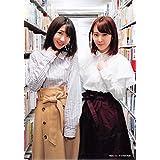 【柏木由紀 宮脇咲良】 公式生写真 AKB48 ジャーバージャ 店舗特典 HMV