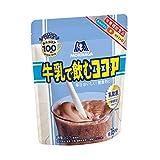 森永製菓 牛乳で飲むココア 200g [栄養機能食品] カルシウム、ビタミンD、鉄