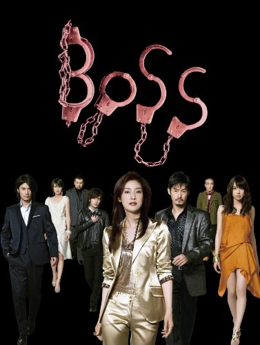 BOSS Blu-ray BOX