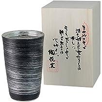 ランチャン(Ranchant) 陶酒杯 マルチ Φ7.9x12.2cm 銀刷毛 有田焼 陶悦窯 日本製