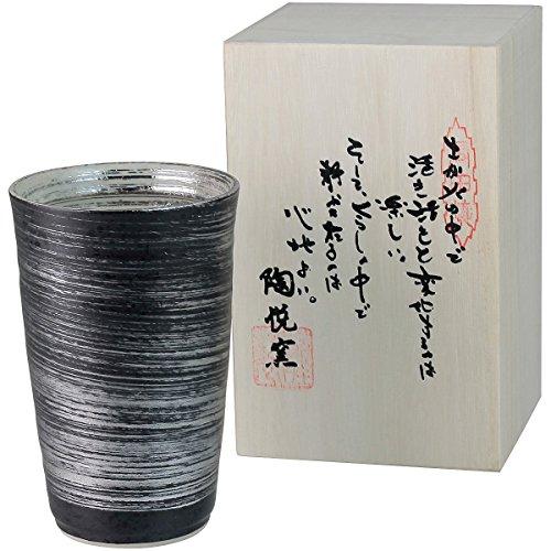 有田焼 陶悦窯 銀刷毛 陶酒杯(約350cc)