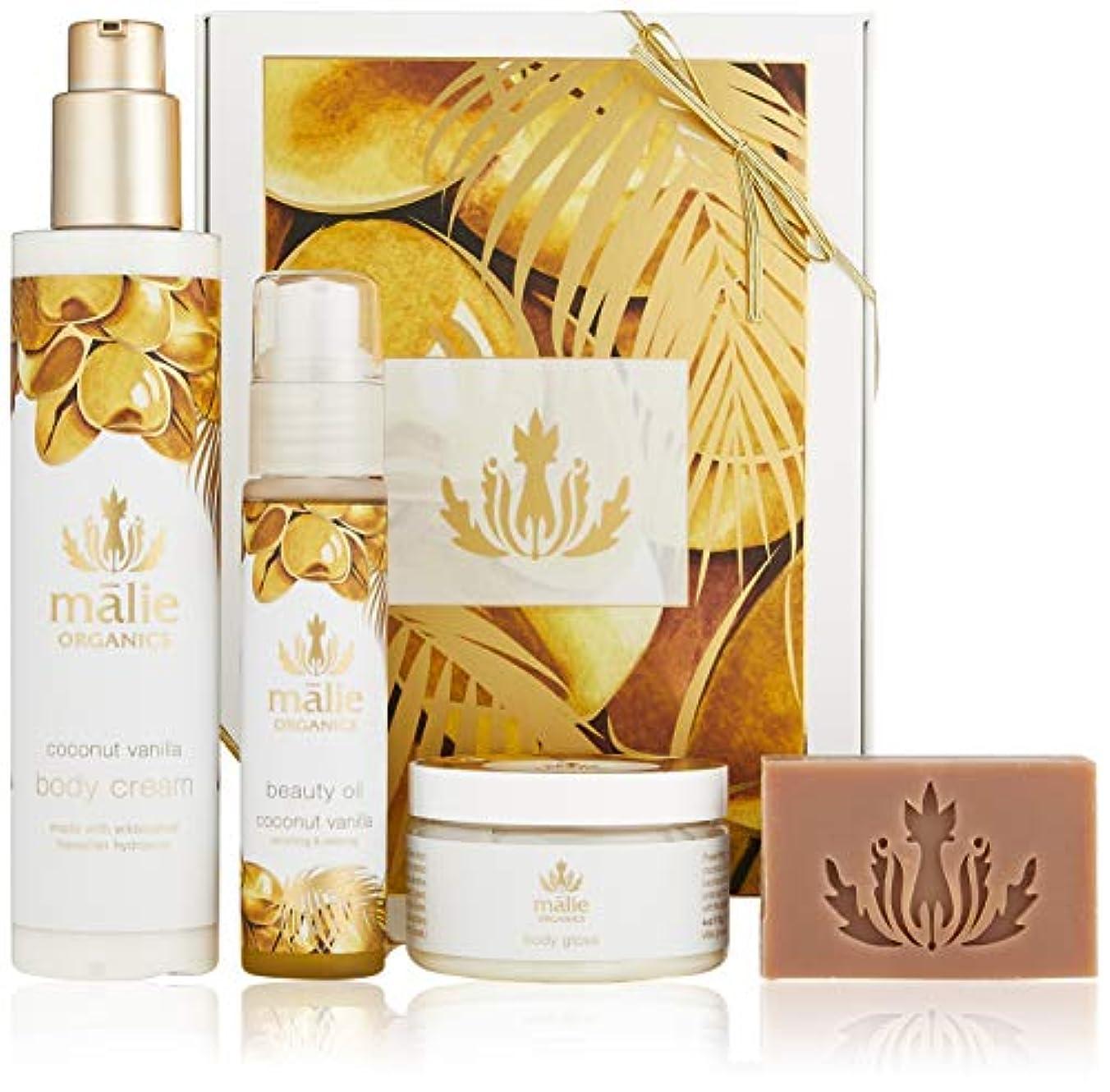 Malie Organics(マリエオーガニクス) ラックススパボックス ココナッツバニラ (セット内容:Beauty Oil 75ml/ Body Cream 222ml/ Body Gloss 113g / Luxe...