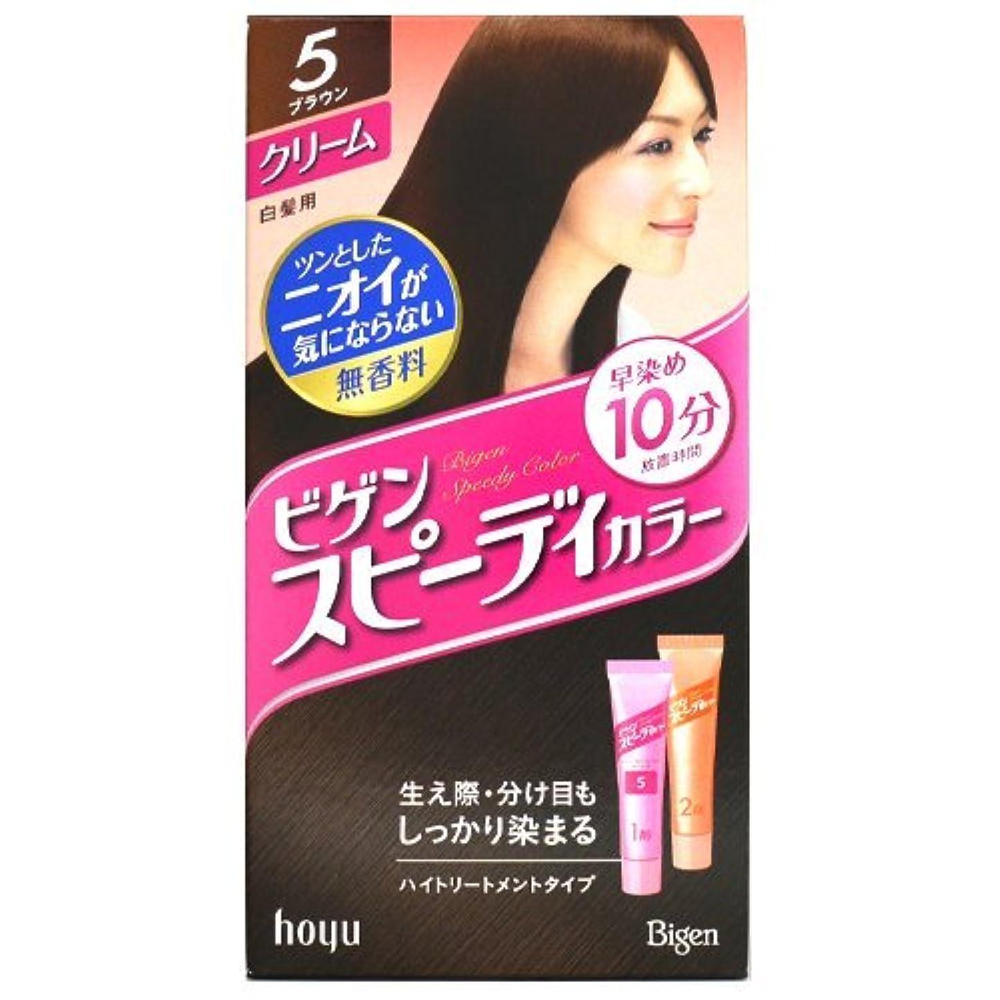 聖歌抗生物質ポンドホーユー ビゲン スピーディカラー クリーム 白髪用 【5 ブラウン】