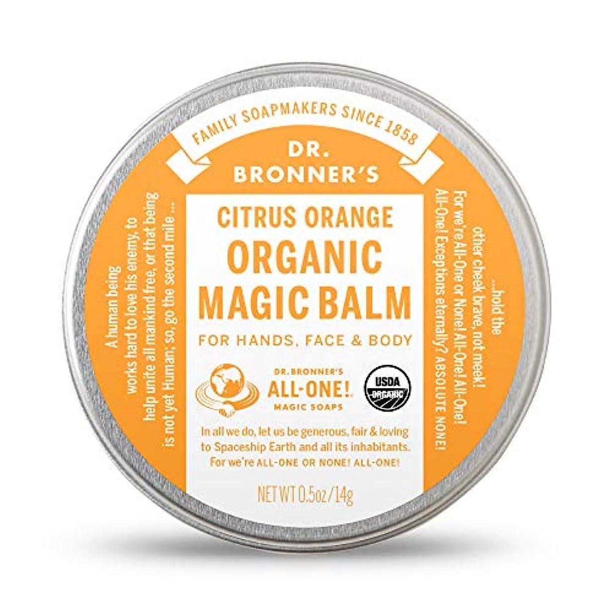 つらい魔術師驚かすドクターブロナー オーガニックバーム CI(シトラスオレンジ)