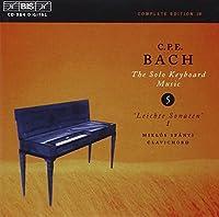 C・P・Eバッハ:鍵盤作品集 第5集