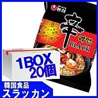 辛ラーメン ブラック(BLACK) 130g 「20個」
