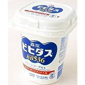 森永 ビヒダス ビフィズス菌 BB536 プレーンヨーグルト 450g×4ヶセット 要冷蔵