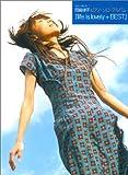 やさしく弾ける 岡崎律子ピアノソロアルバム 「life is lovely+BEST」