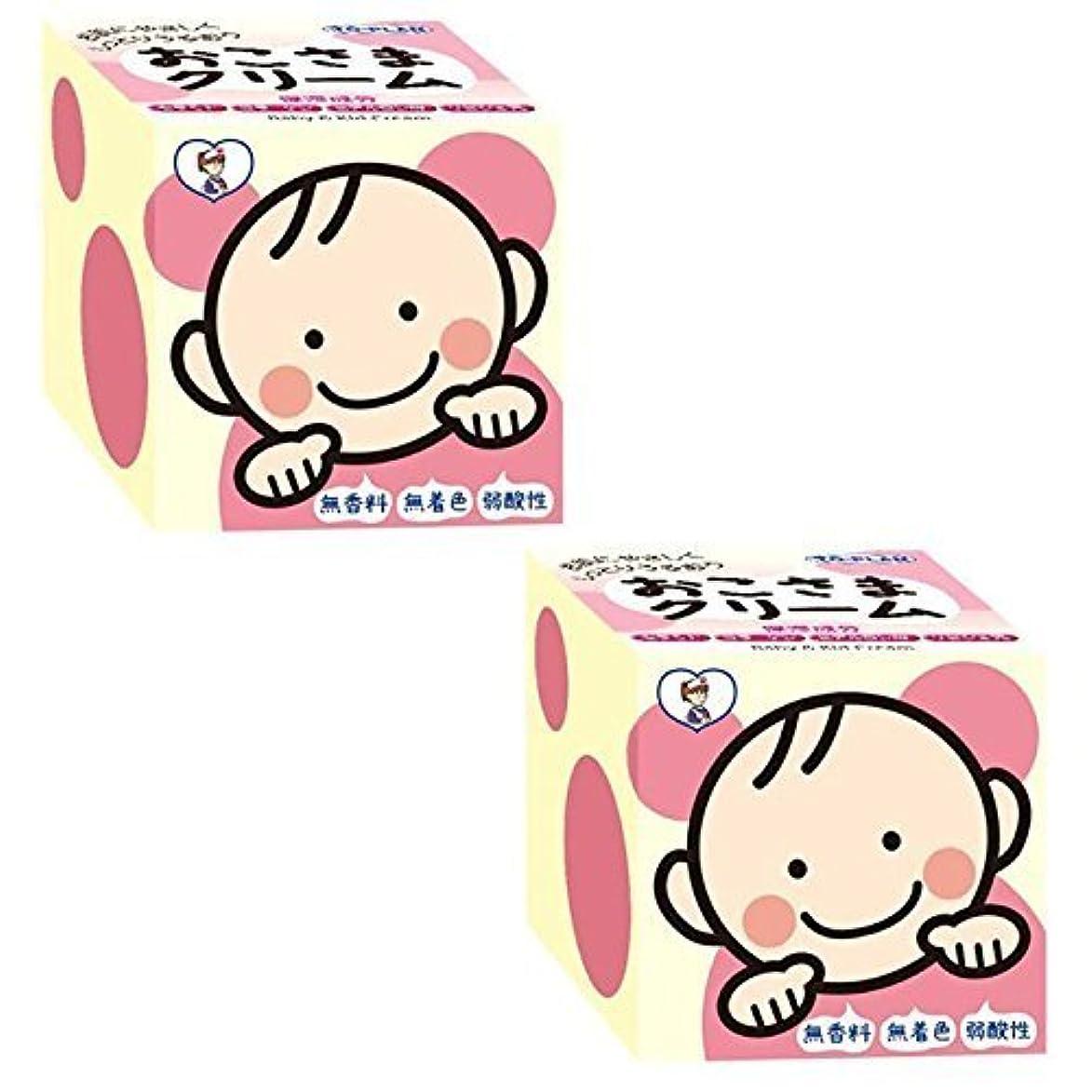 重くする幼児圧縮【セット品】トプラン おこさまクリーム110g TKO-03 (2個)