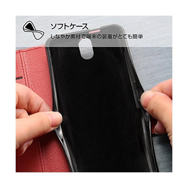 レイ・アウト Y!mobile Android...の紹介画像4