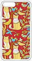 sslink iPhone7 Plus / iPhone8 Plus apple ハードケース ca1324-5 CAT ネコ 猫 スマホ ケース スマートフォン カバー カスタム ジャケット