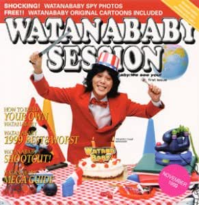 WATANABABY SESSION