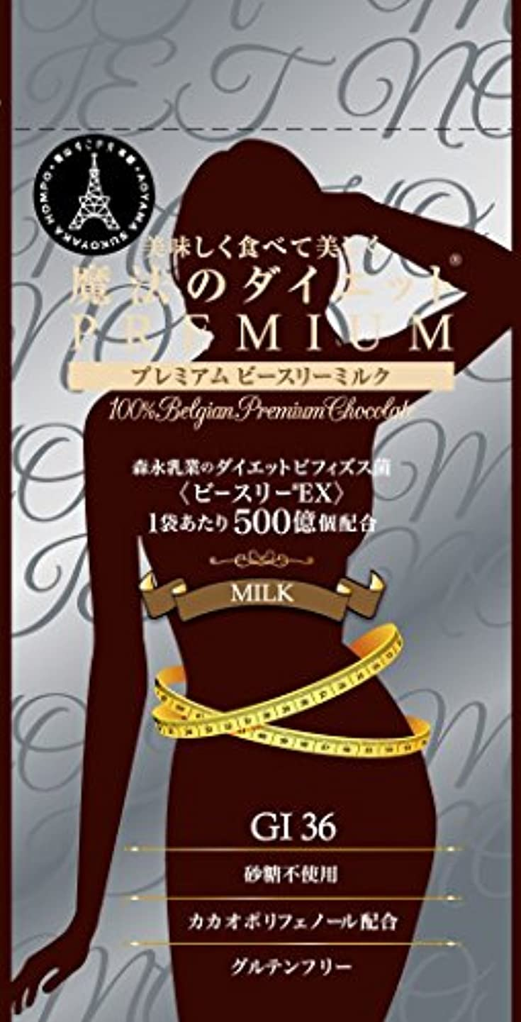 ボット山岳野生魔法のダイエットプレミアムミルク