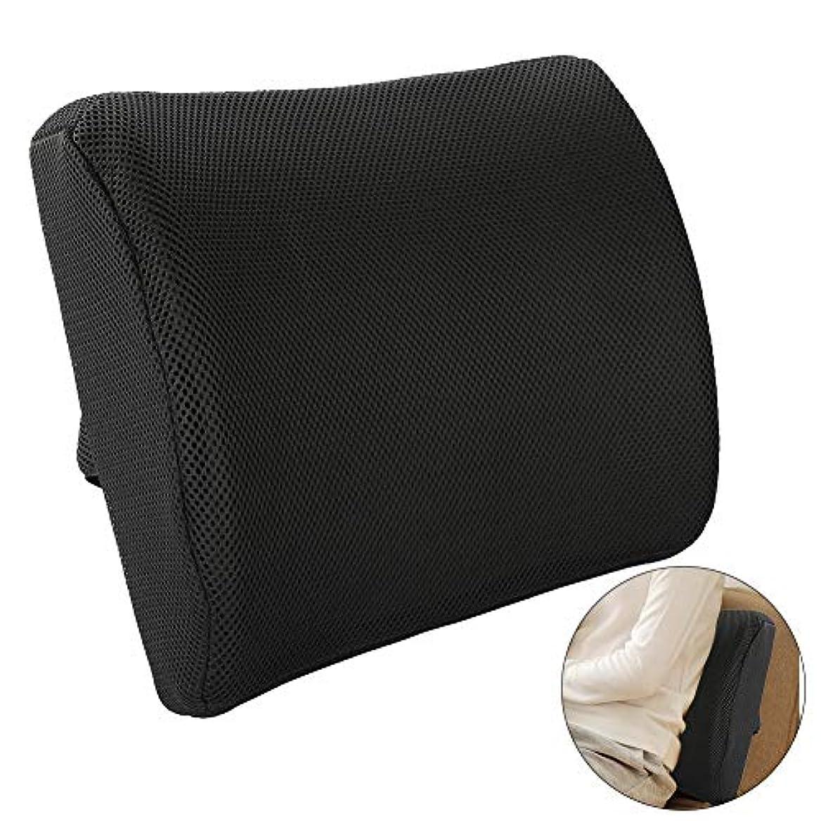 指ずるい気を散らすSemme腰椎サポートピロー低反発パッド、車、家のための背部残りのクッション、腰痛のための救済への旅行